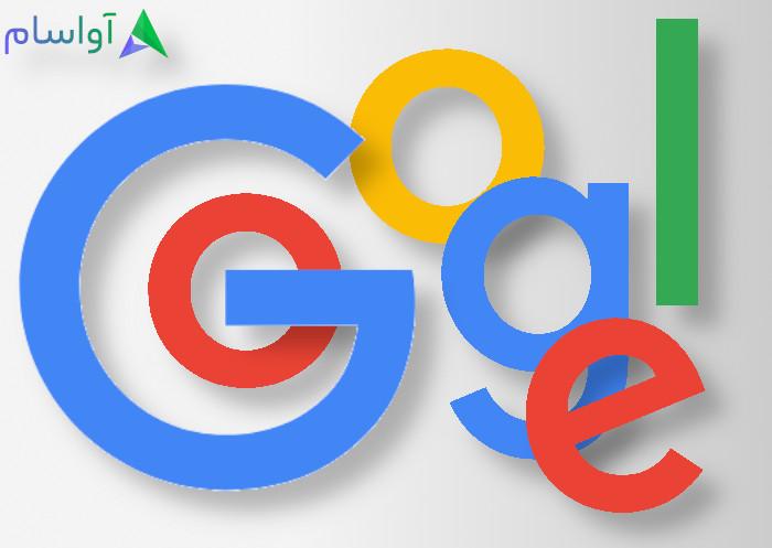 مفاهیم موتور جستجو و آموزش ساخت موتور جستجو با PHP