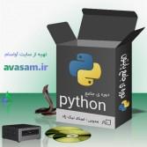 دوره ی جامع زبان پایتون ( python )